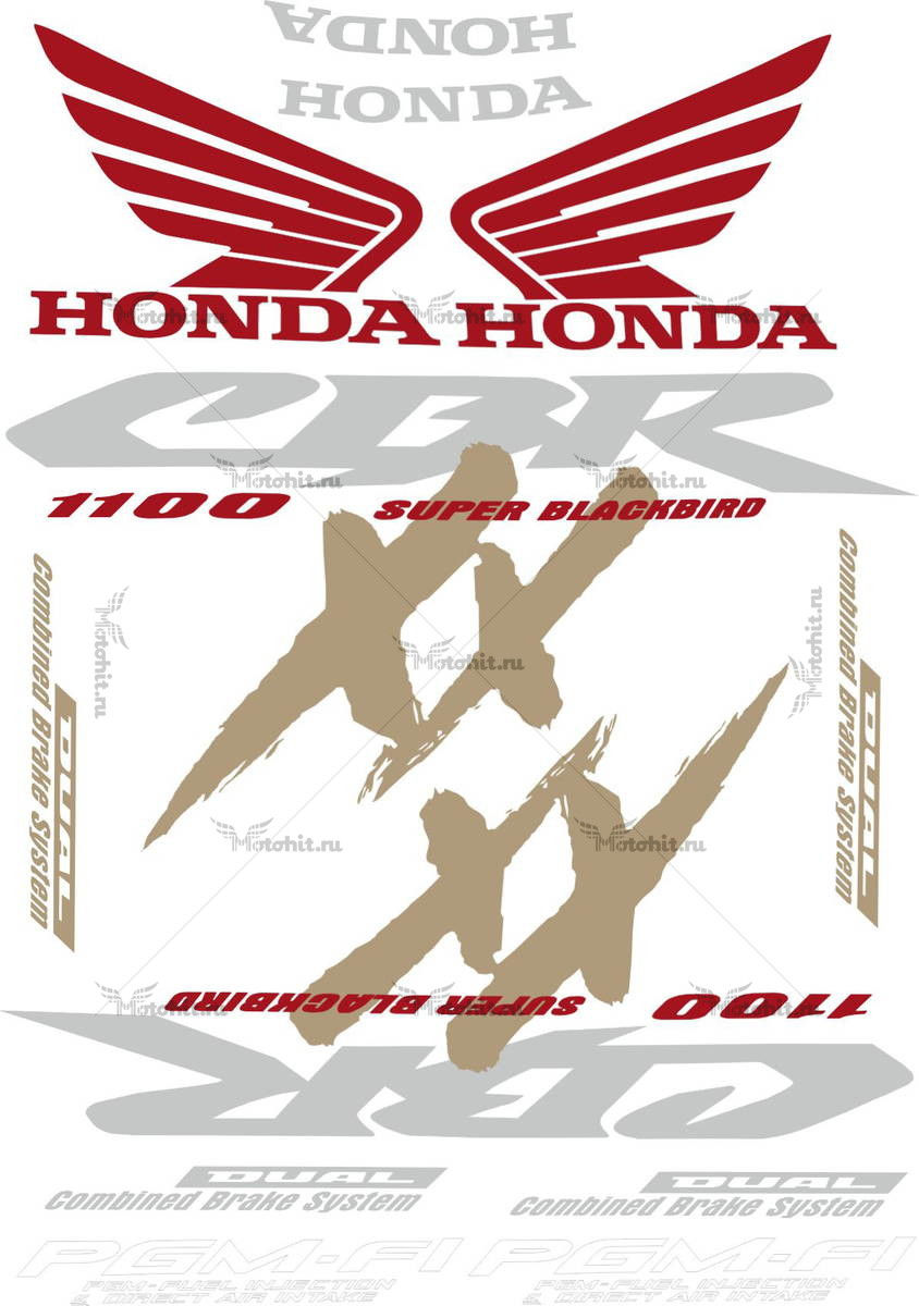 Комплект наклеек Honda CBR-1100-XX 2001-2005
