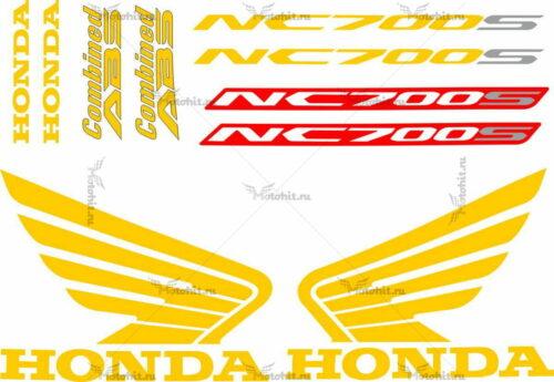 Комплект наклеек Honda NC-700-S
