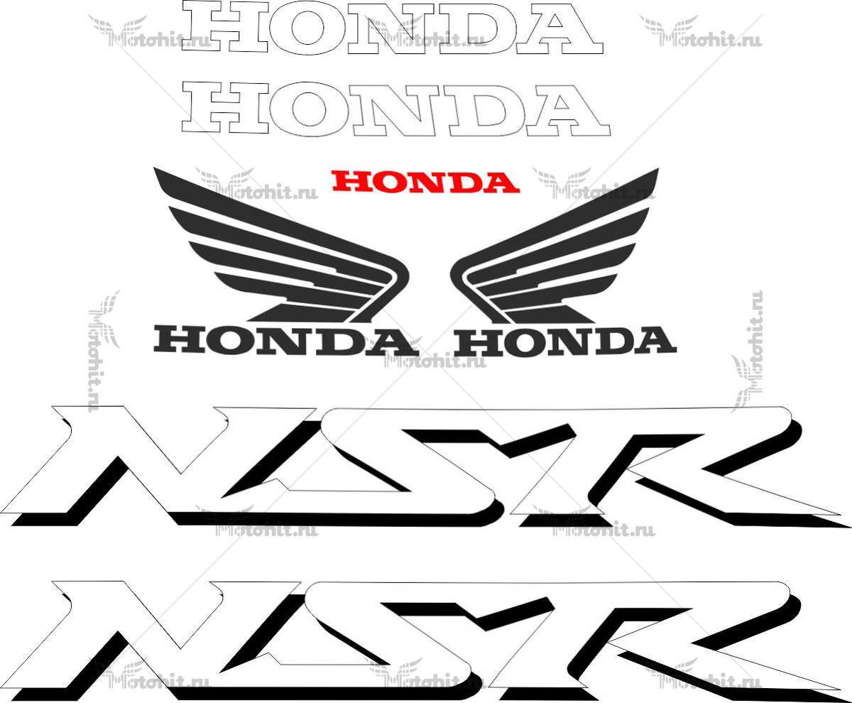 Комплект наклеек Honda NSR