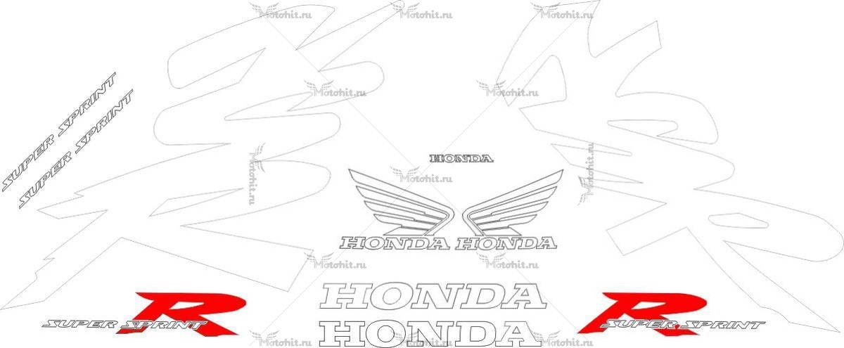 Комплект наклеек Honda NSR-125-R 1999