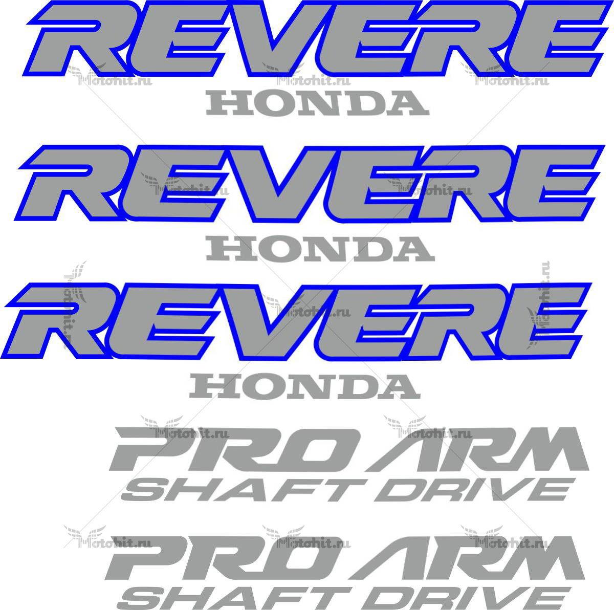 Комплект наклеек Honda NTV-650 1988-1992 REVERE