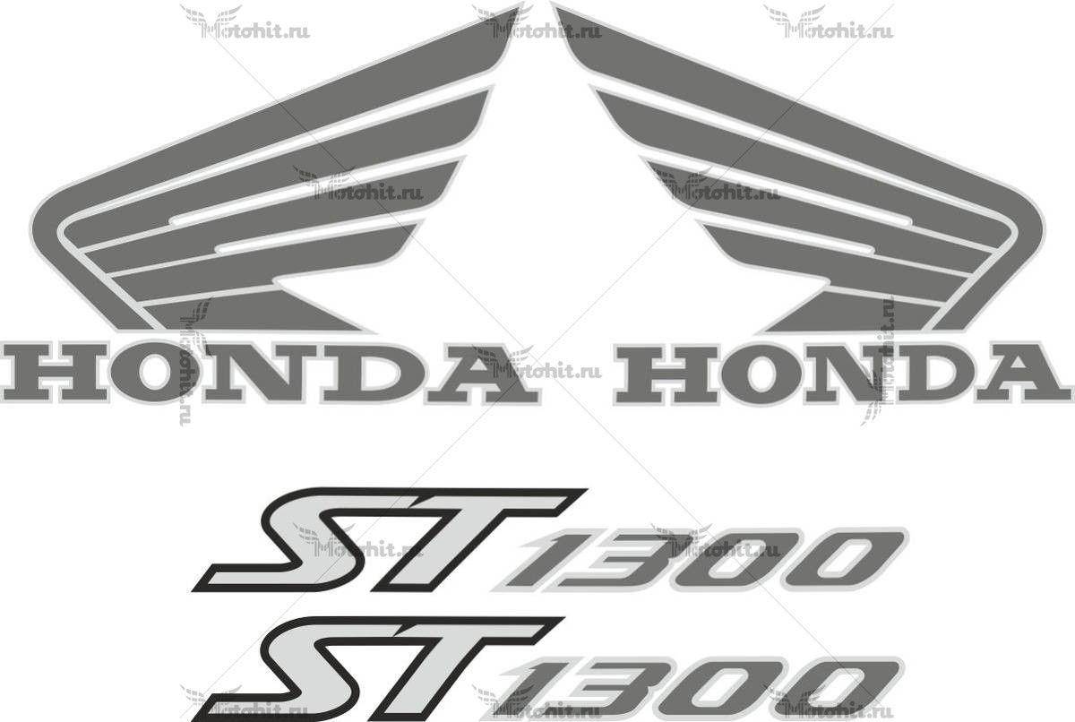Комплект наклеек Honda ST-1300 2002-2013