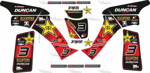 Комплект наклеек Honda TRX-400 ROCKSTAR-BLACK-RED