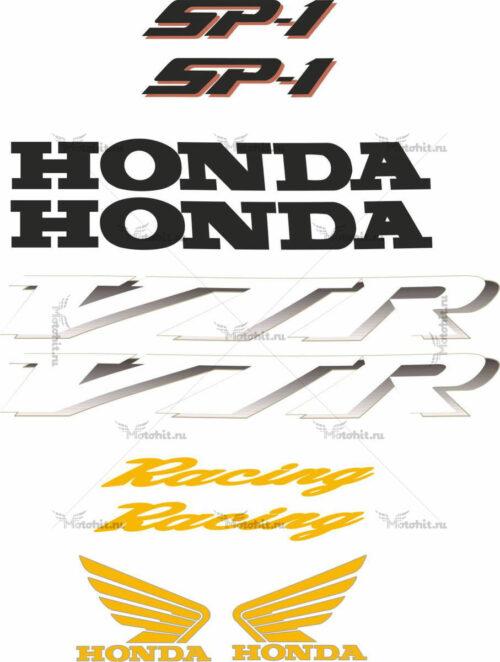 Комплект наклеек Honda VTR-1000-SP1