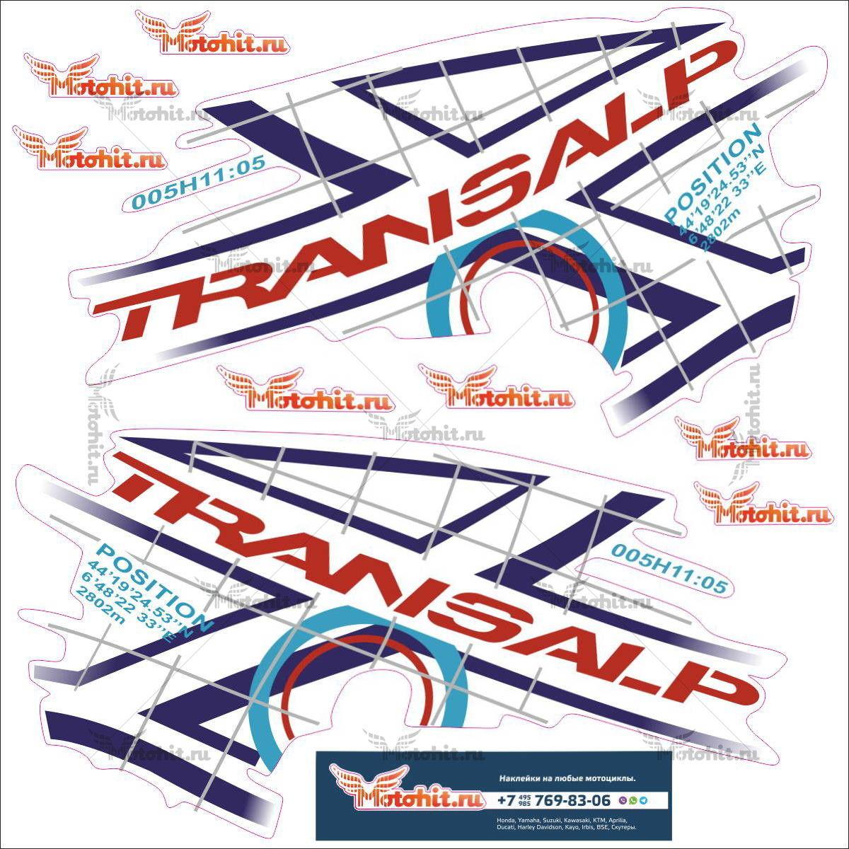 Комплект наклеек Honda XL-700-Transalp 2008