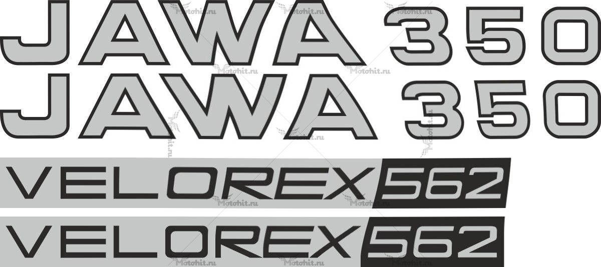 Комплект наклеек JAWA 350 VELOREX-562