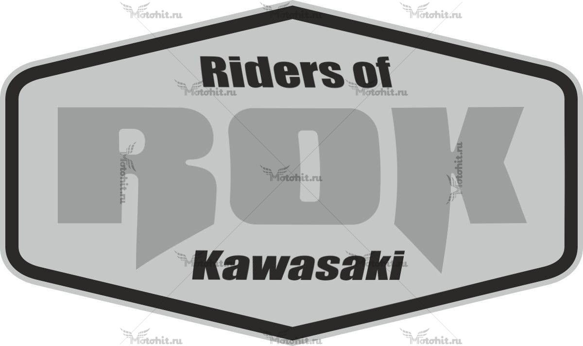 Наклейка Kawasaki RIDERS-OF-ROCK