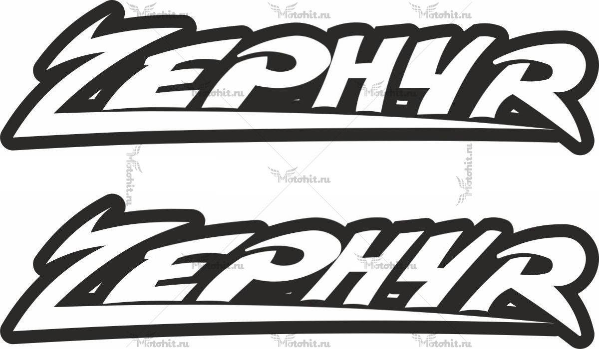 Наклейка Kawasaki ZEPHER