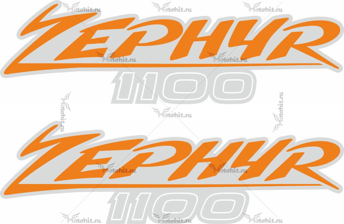 Наклейка Kawasaki ZEPHER-1100
