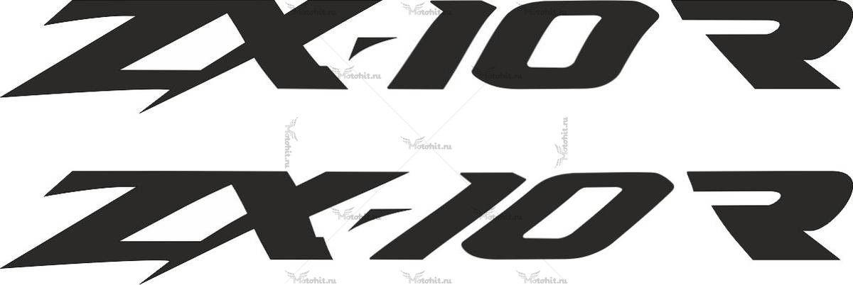 Наклейка Kawasaki ZX-10R