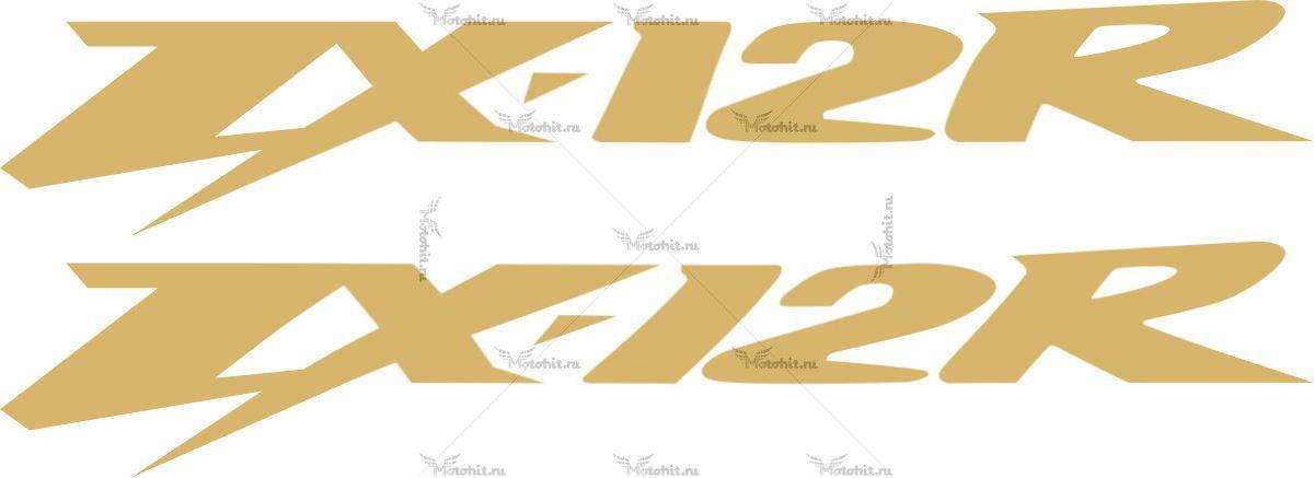 Наклейка Kawasaki ZX-12R