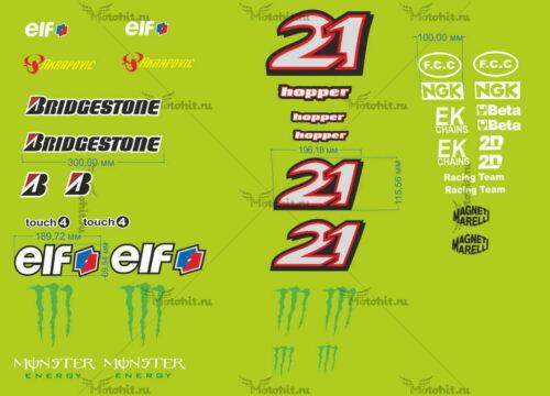 Комплект наклеек Kawasaki MONSTER 2008