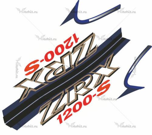 Комплект наклеек Kawasaki ZRX-1200 2002