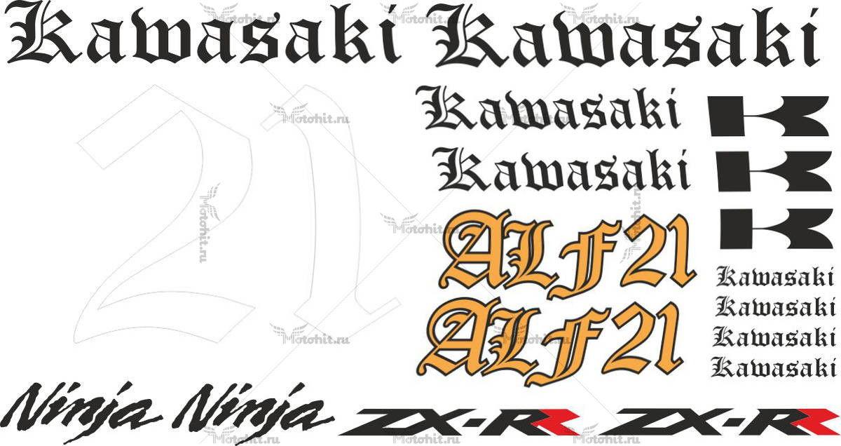 Комплект наклеек Kawasaki ZX-RR ALF