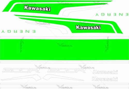 Комплект наклеек Kawasaki 300-R ZX-3