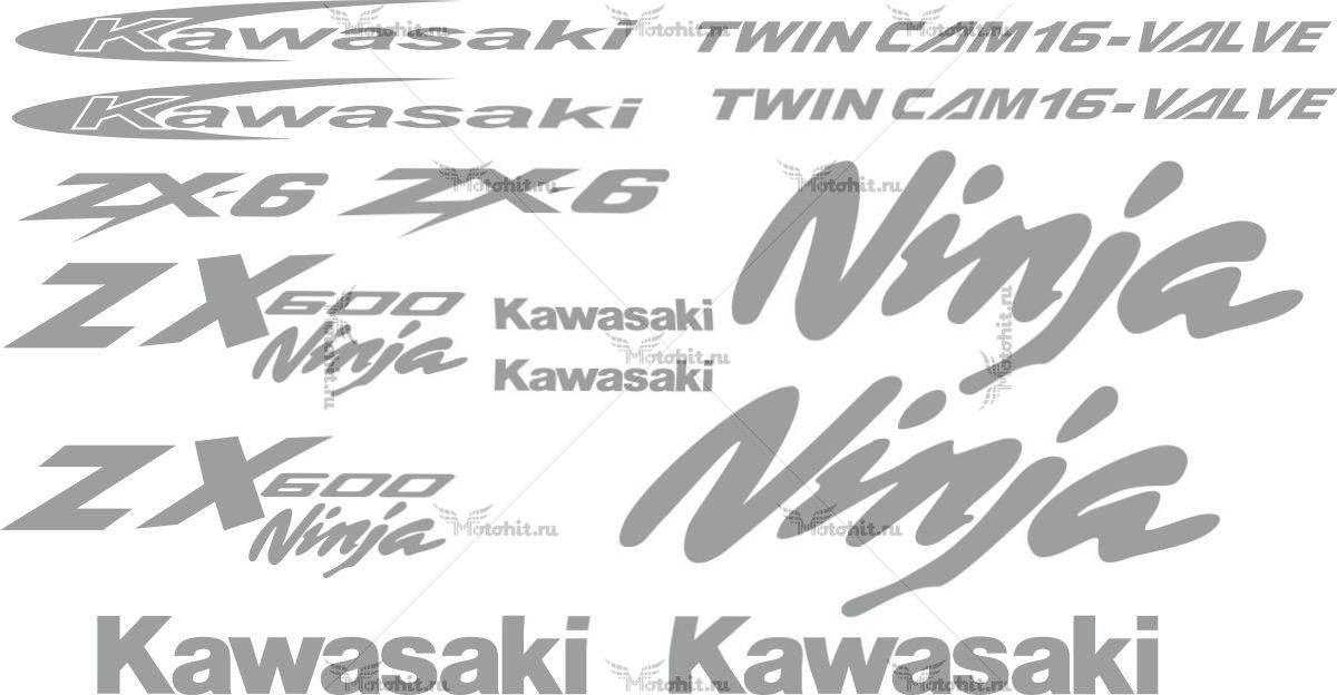 Комплект наклеек Kawasaki ZX-6R-600