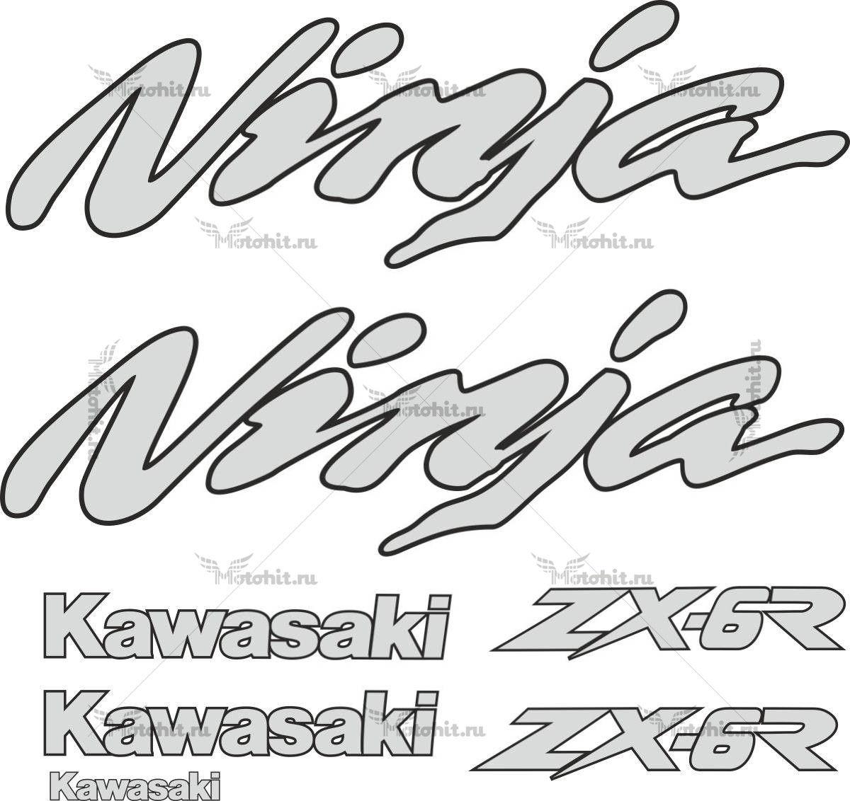 Комплект наклеек Kawasaki ZX-6R 1997