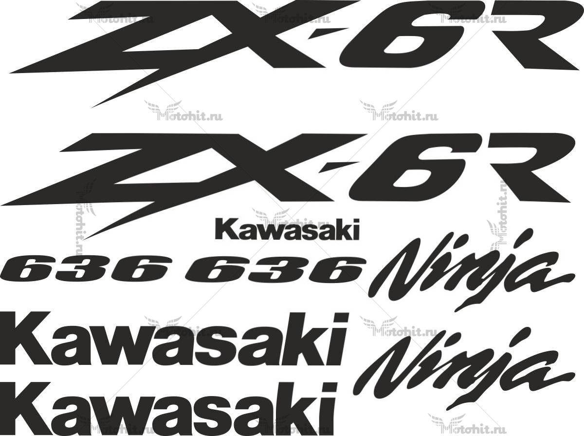 Комплект наклеек Kawasaki ZX-6R 2003