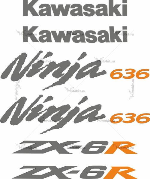 Комплект наклеек Kawasaki ZX-6R 2005