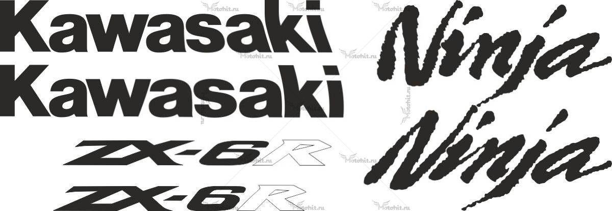 Комплект наклеек Kawasaki ZX-6R 2007
