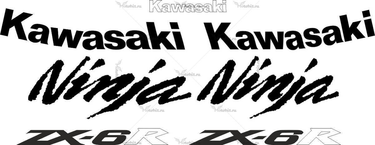 Комплект наклеек Kawasaki ZX-6R 2007-2008