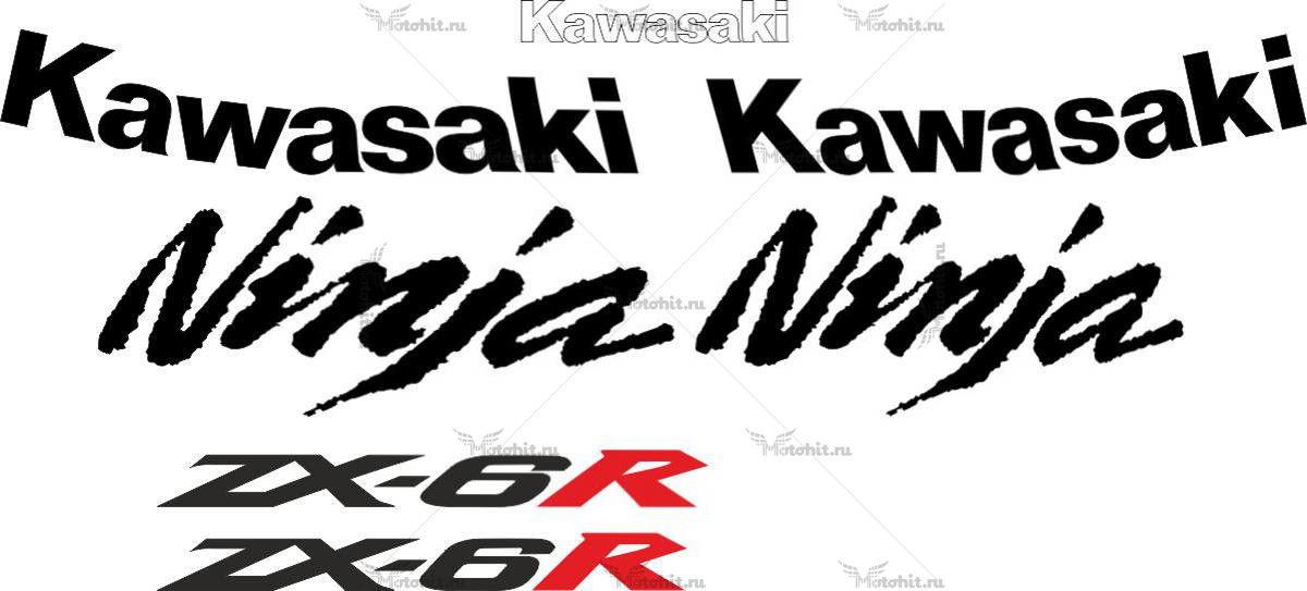 Комплект наклеек Kawasaki ZX-6R 2007-2008 TXT