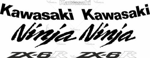 Комплект наклеек Kawasaki ZX-6R 2009