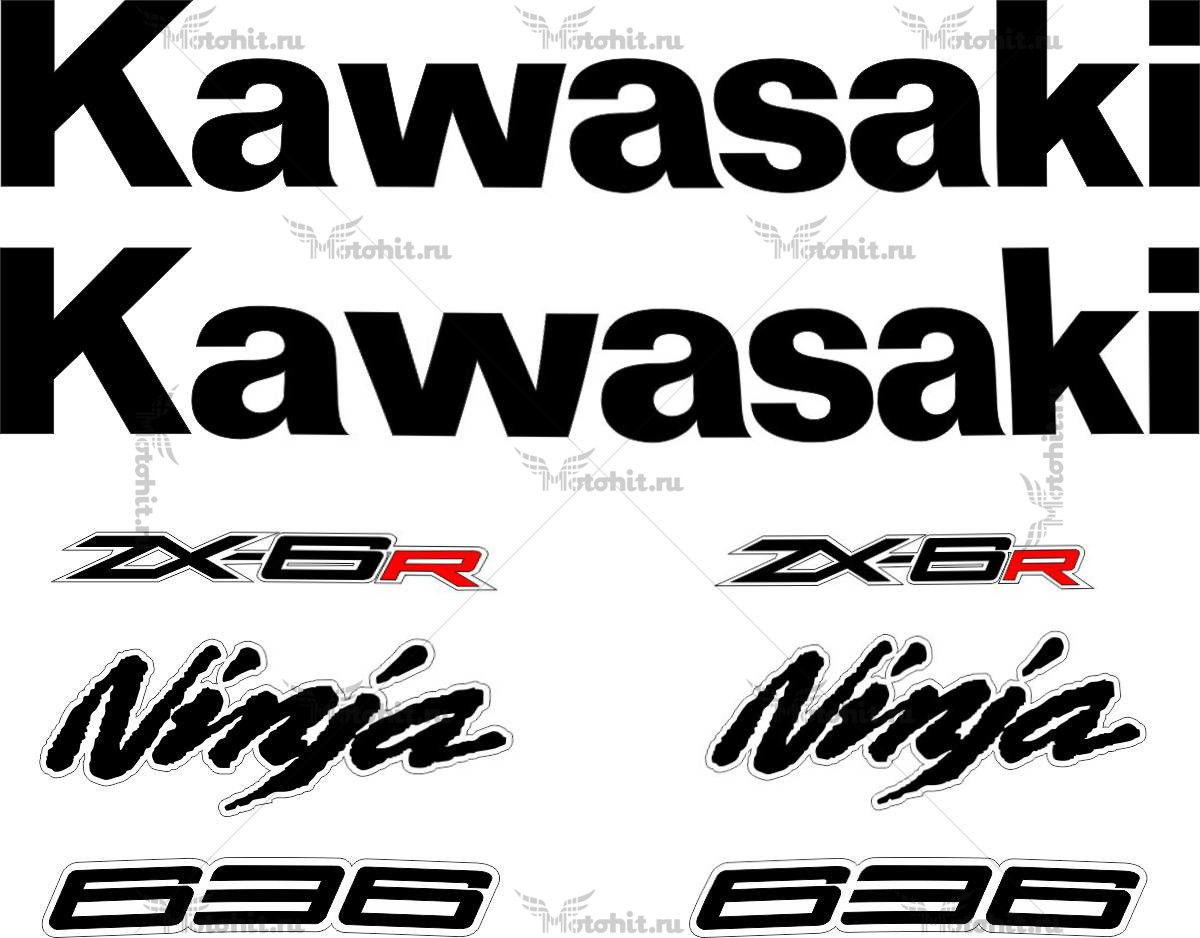 Комплект наклеек Kawasaki ZX-6R 2012-2013 TXT