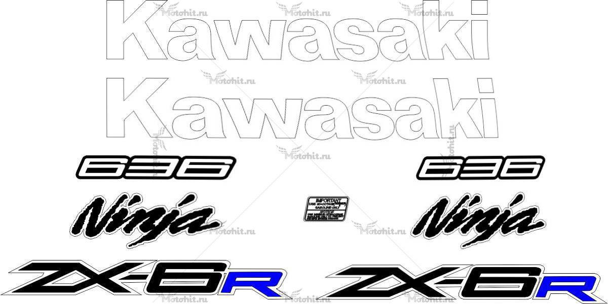 Комплект наклеек Kawasaki ZX-6R 2012-2014