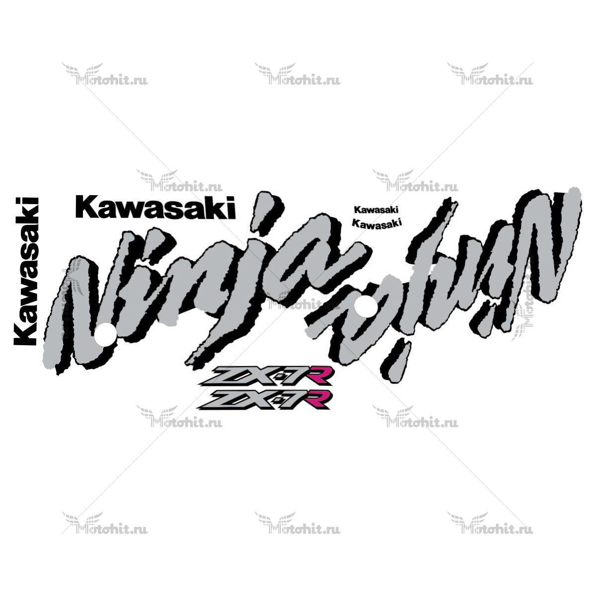Комплект наклеек Kawasaki ZX-7R 1998