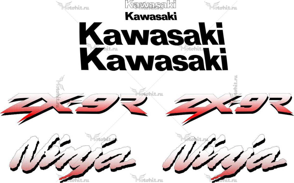 Комплект наклеек Kawasaki ZX-9R 1996