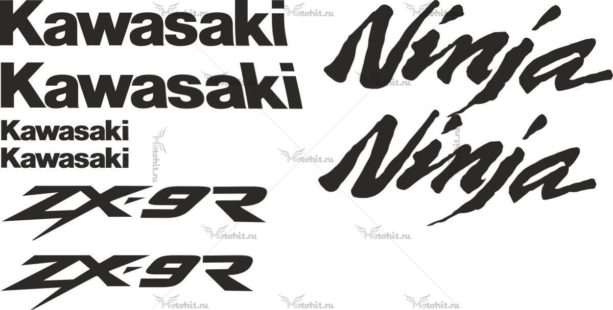 Комплект наклеек Kawasaki ZX-9R 1998-2