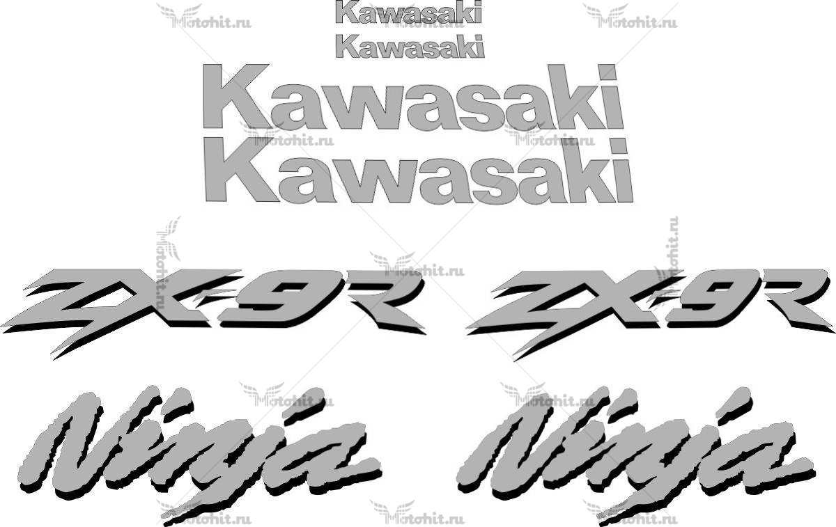 Комплект наклеек Kawasaki ZX-9R 1999