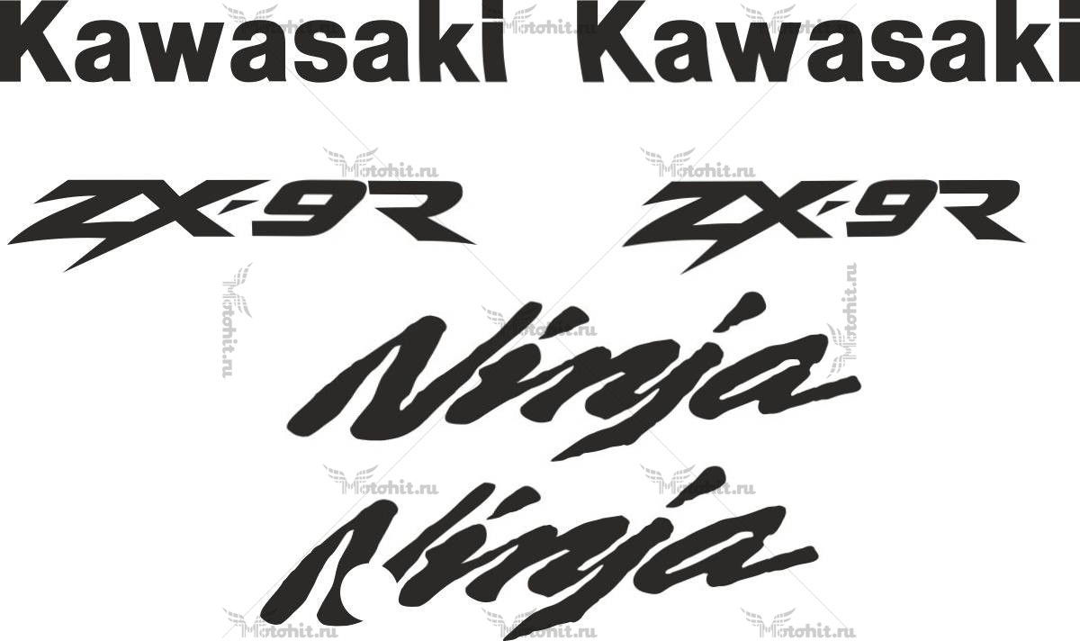 Комплект наклеек Kawasaki ZX-9R 1998 NINJA