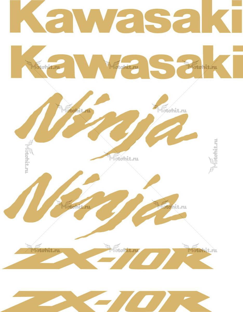 Комплект наклеек Kawasaki ZX-10-R