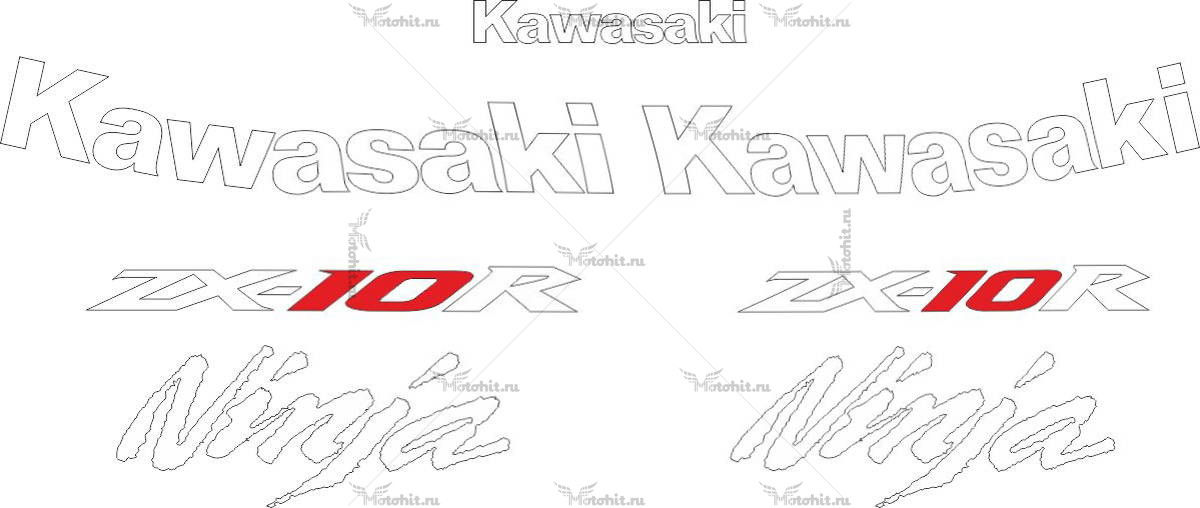 Комплект наклеек Kawasaki ZX-10-R 2008