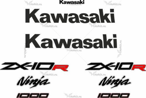 Комплект наклеек Kawasaki ZX-10-R 2013