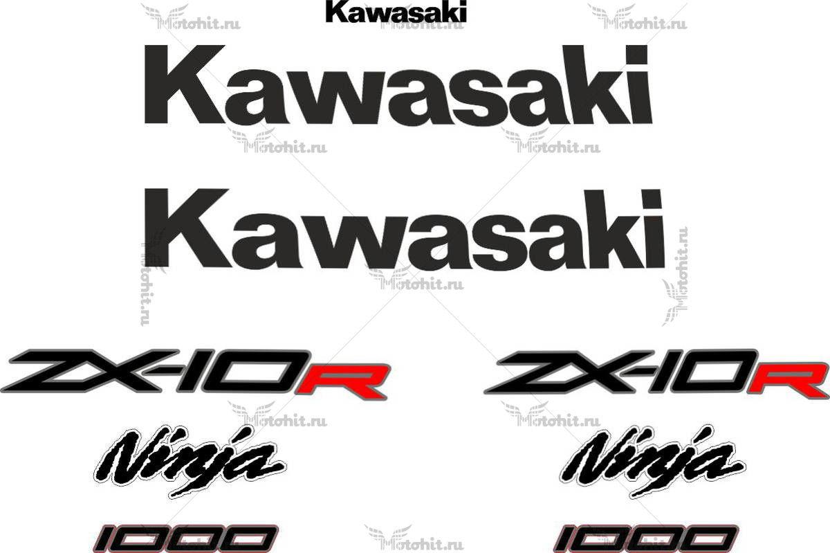 Комплект наклеек Kawasaki ZX-10-R 2014
