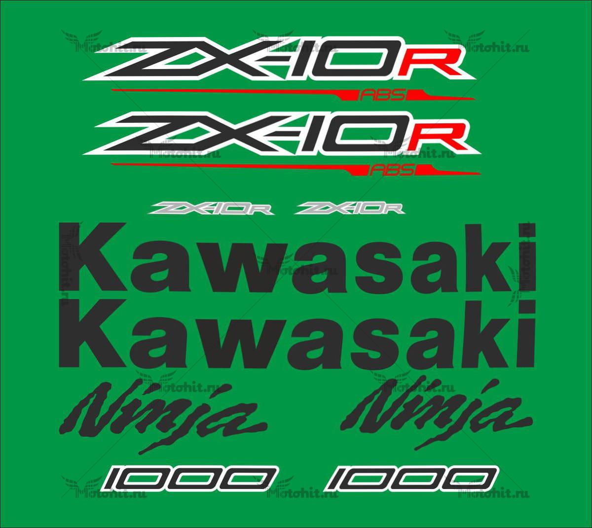 Комплект наклеек Kawasaki ZX-10-R 2014-2