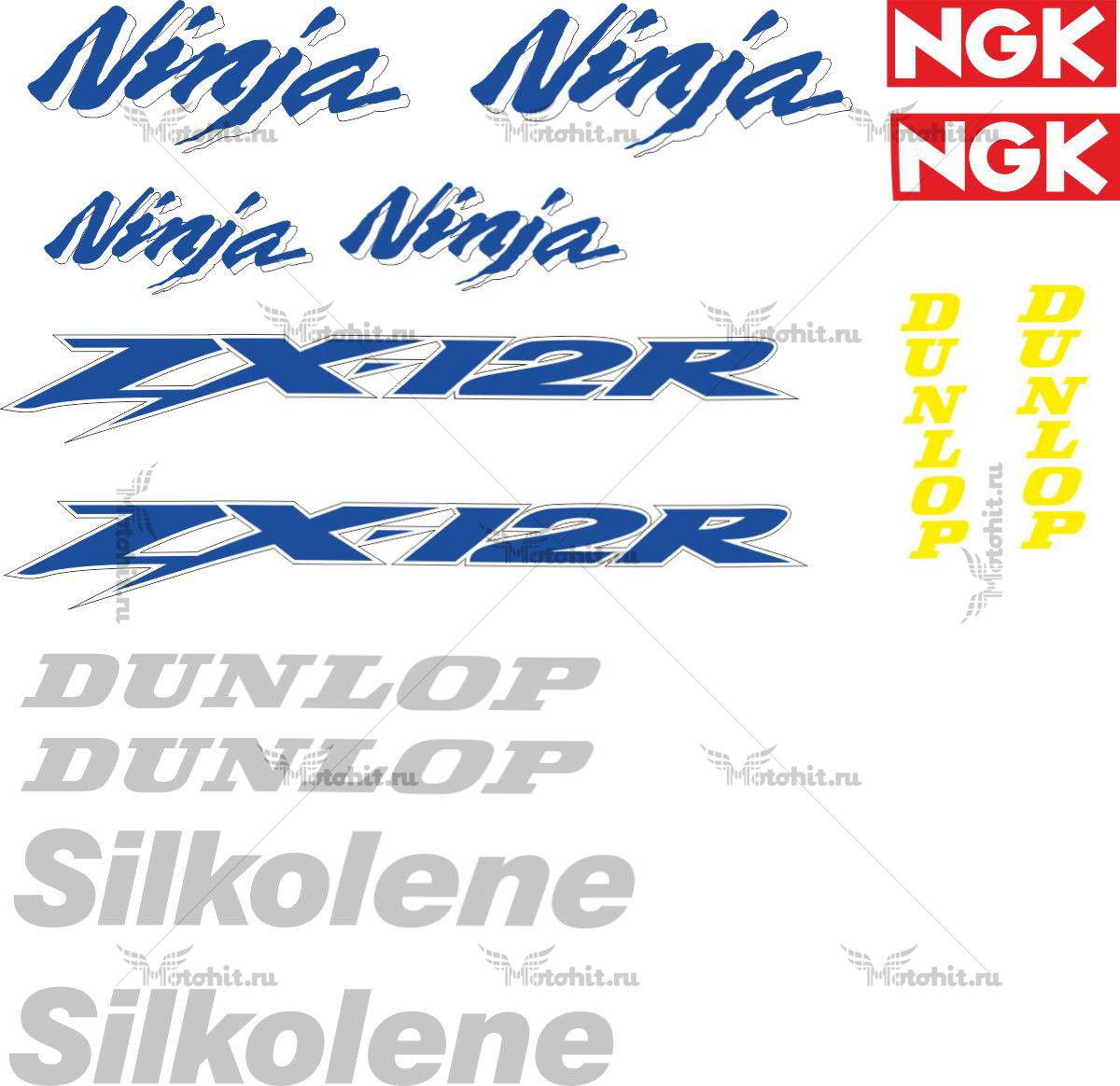 Комплект наклеек Kawasaki ZX-12-R