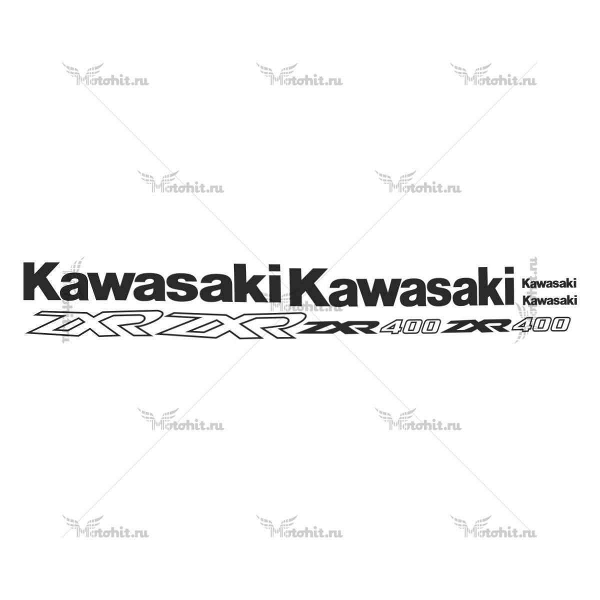 Комплект наклеек Kawasaki ZXR-400 1994
