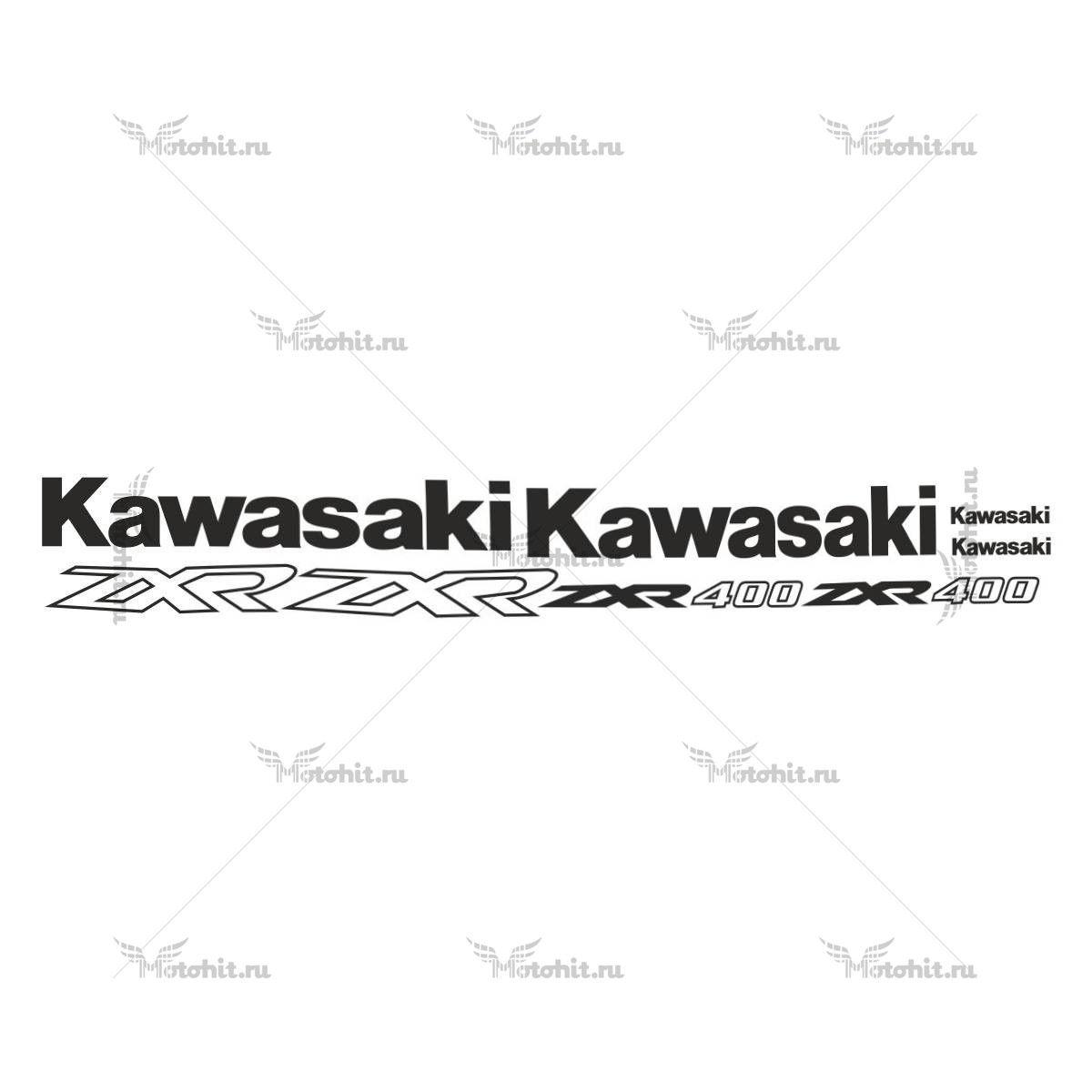 Комплект наклеек Kawasaki ZXR-400 1997