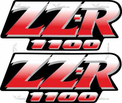 Комплект наклеек Kawasaki ZZR-1100