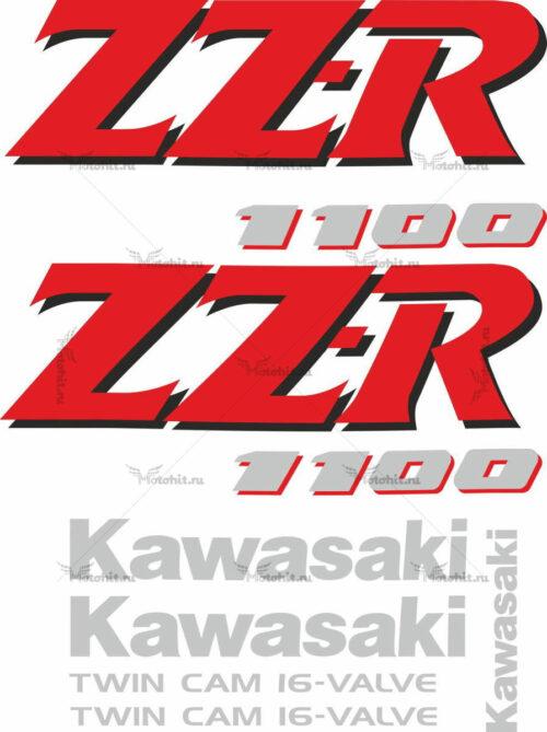 Комплект наклеек Kawasaki ZZR-1100 KIT