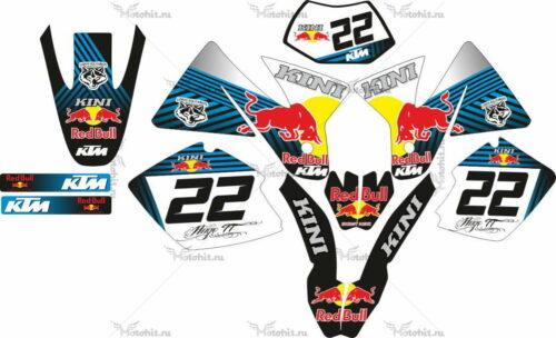 Комплект наклеек KTM EXC-250 EXC-450 RED-BULL-BLUE