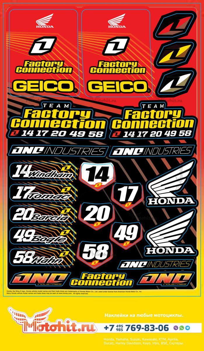 Лист наклеек Honda GEICO