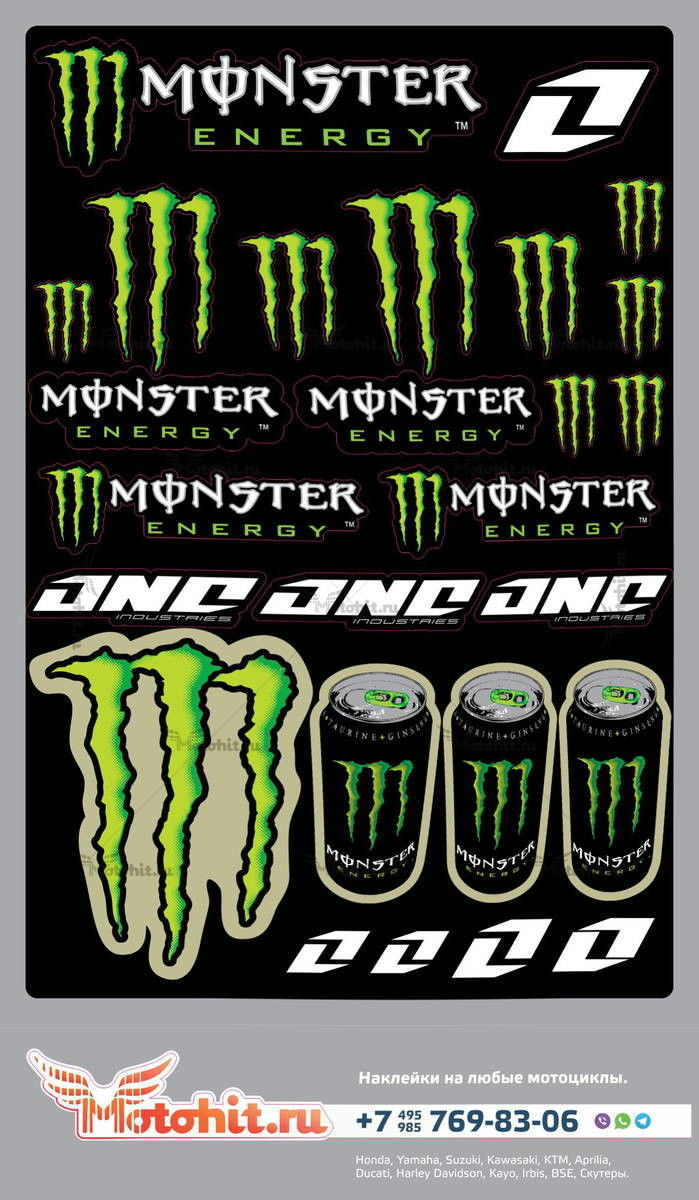 Лист наклеек MONSTER ENERGY TINS