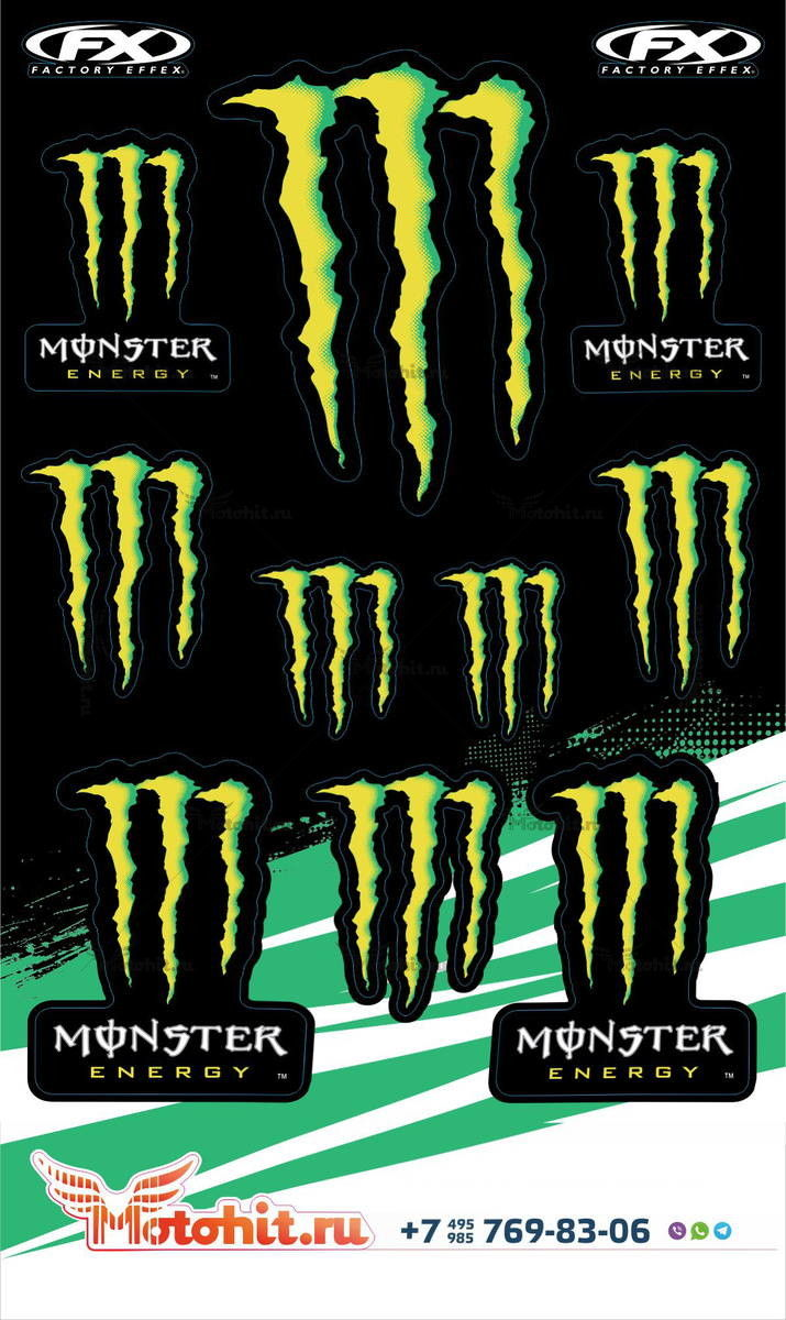 Лист наклеек MONSTER GREEN