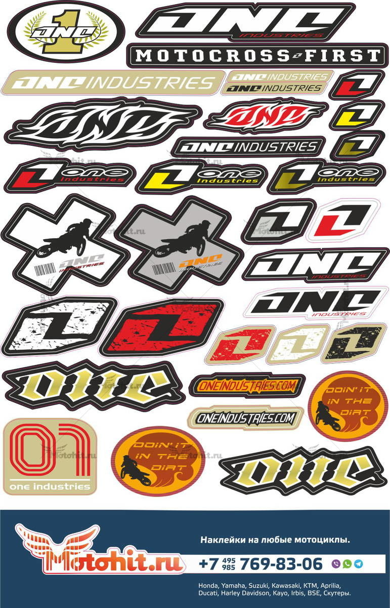 Лист наклеек ONE IND MOTOCROSS FIRST