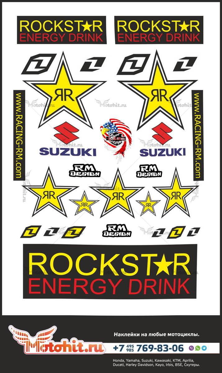 Лист наклеек Suzuki ROCKSTAR